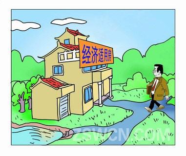 郑州市二七区房管局两名工作人员倒卖经适房