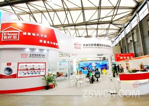 怡好思建筑科技公司 上海 地板地毯材料展 中型展台设计案例