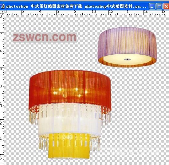 素材下载 psd后期素材下载 室内效果图psd后期素材 灯饰 灯具 >