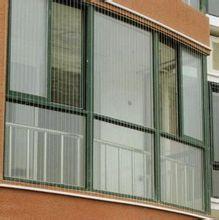 隐形防盗网,隐形纱窗