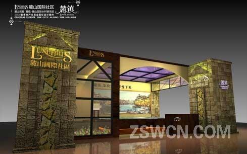 一组安防-门类展览展示设计图欣赏 魅力东方设计作品 展览展示设计效果图