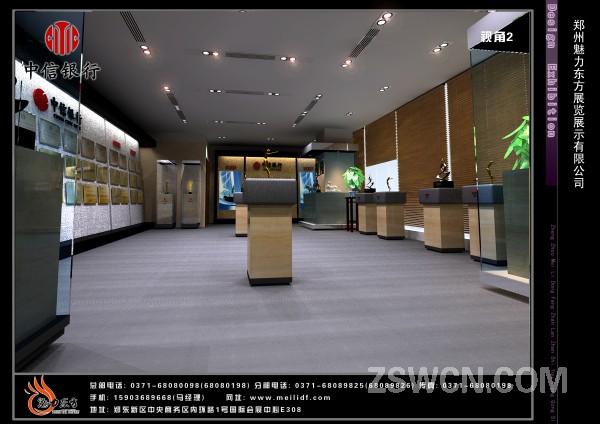 中信银行展厅效果图 展厅设计装修 魅力东方设计作品