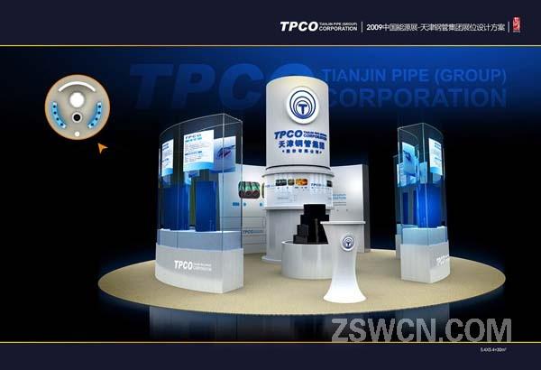 建材行业展台设计 简洁明快的天津钢管展