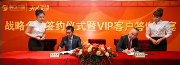 叶远西主席代表公司与美国精选国际酒店签署战略协议