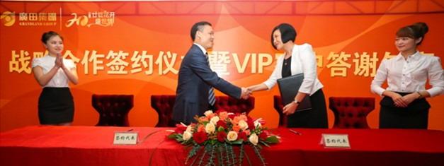 广田股份总经理范志全代表公司与花样年控股签署战略协议