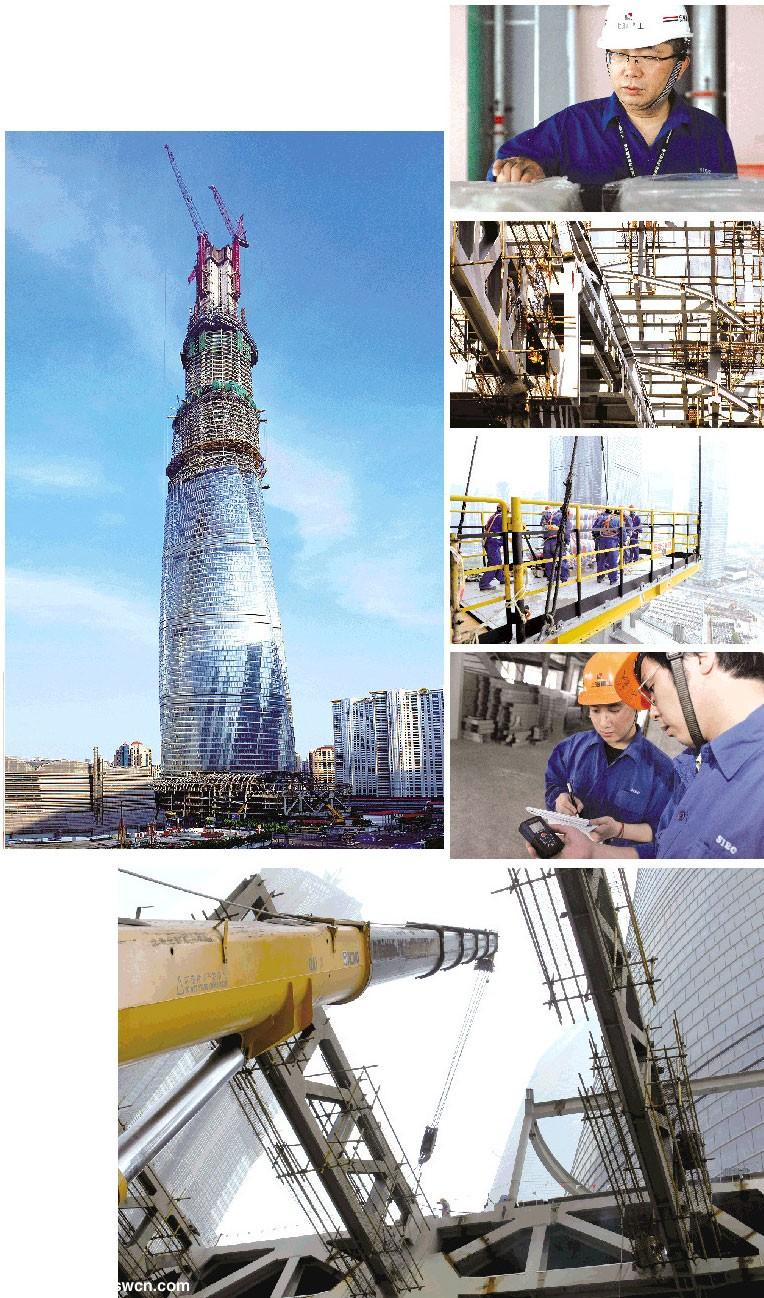 飘扬在云端的旗帜——上海建工安装集团上海中心大厦机电安装工程建设纪实