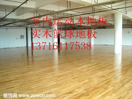 供应室内运动木地板,篮球实木地板价格