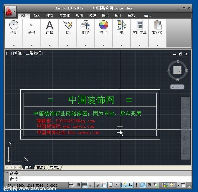 什么是CAD软件 CAD软件有什么作用? 装修施工图用什么软件制作?
