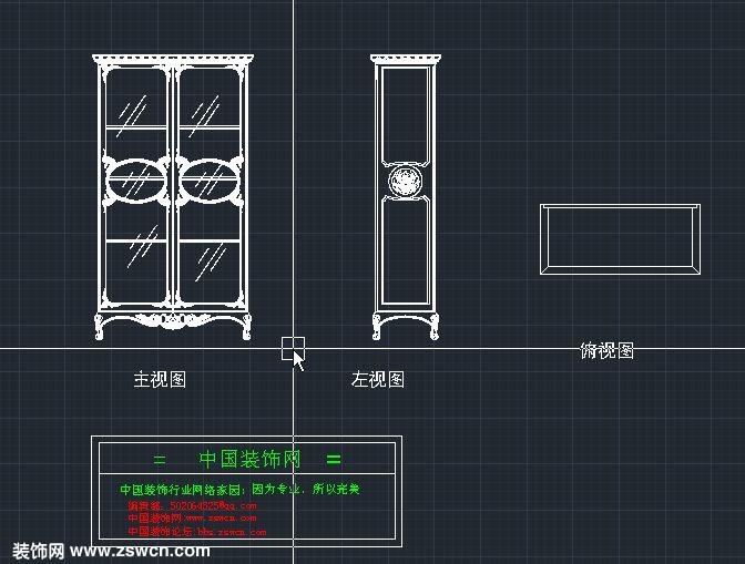 陈列架货架cad下载 主视图 俯视图 左视图cad平面图块素材