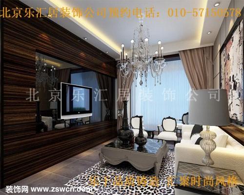 新房装修案例效果图欣赏--北京乐汇居装修公司