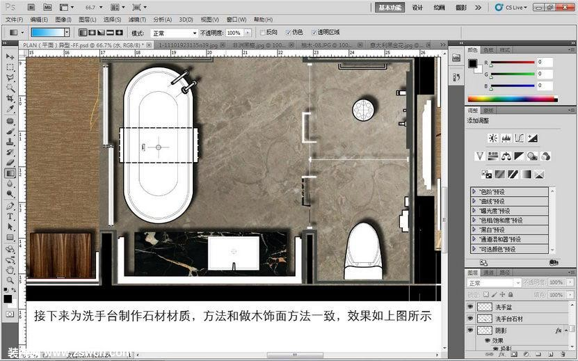 v平面的ps总平面图_平面设计图icu平面设计图图片