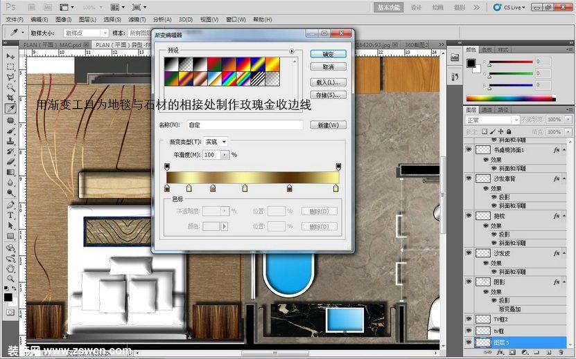 彩色总平面图ps小教程 hba别墅设计总平面方案 效果图
