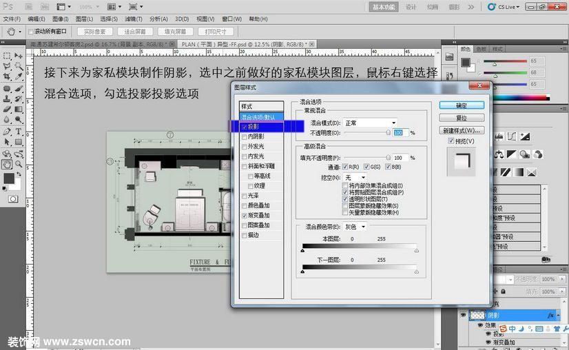 彩色总平面图PS小教程 HBA别墅设计总平面方案 效果图后期ps教程6