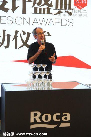 Roca全球设计总监Josep Congout