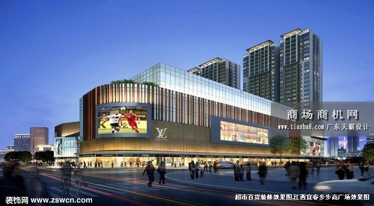购物中心设计效果图:宜春步步高广场设计效果图