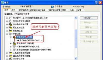 三言两语——话布局(cad布局) CAD实用图文教程