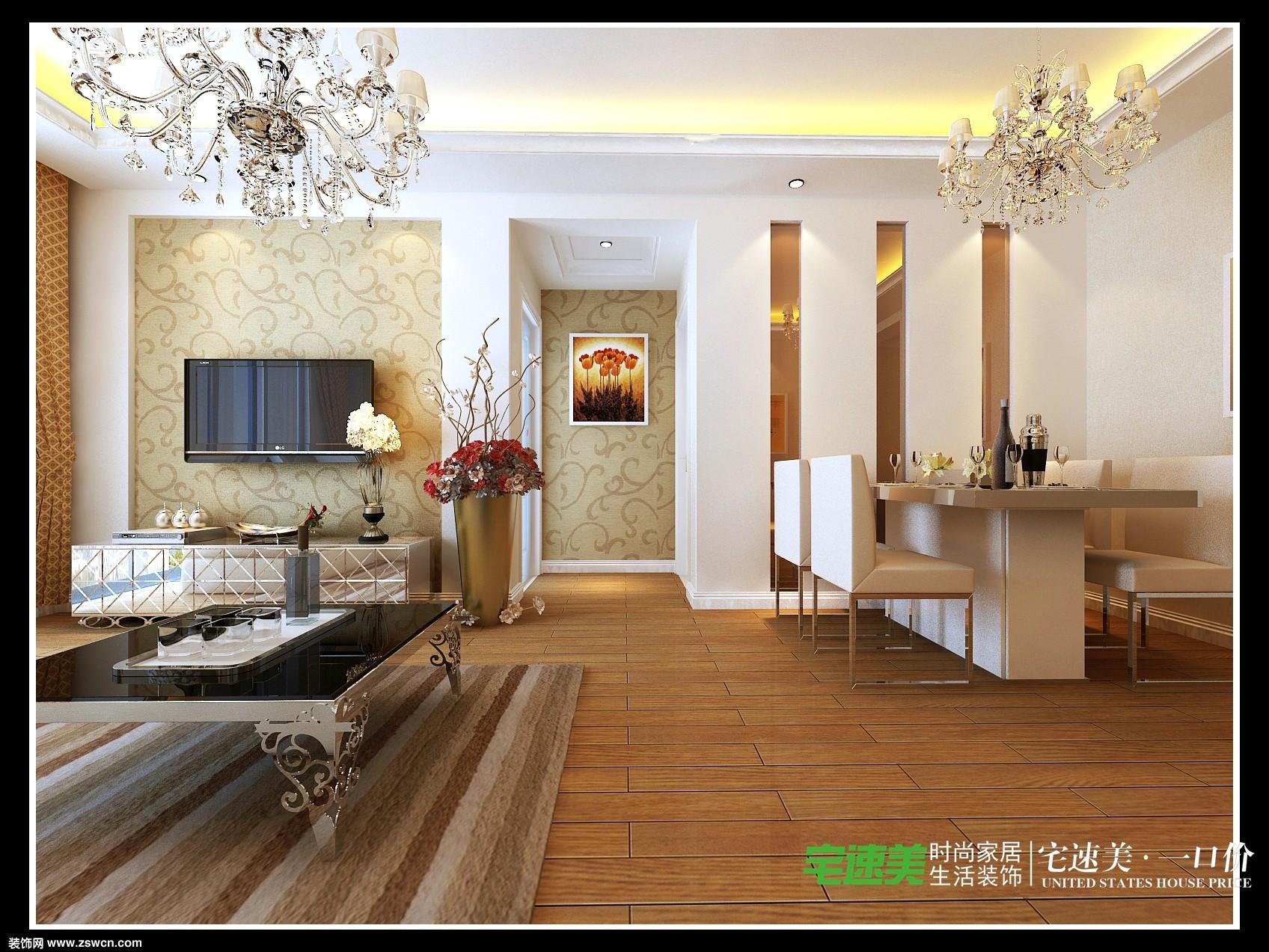 二室一厅房子设计图展示