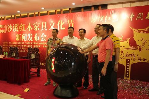 2015中国(沙溪)红木家具文化节9月4日开幕
