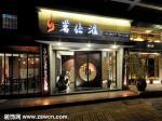 广州会所装修精通各类工装、专业技术、独特设计