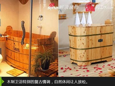 """抢工长冬季""""浴美人""""炼成记:浴缸VS浴桶哪个好用?"""