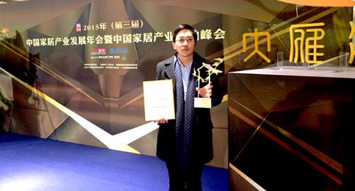 红星·家倍得荣膺2015中国十大家装领军企业