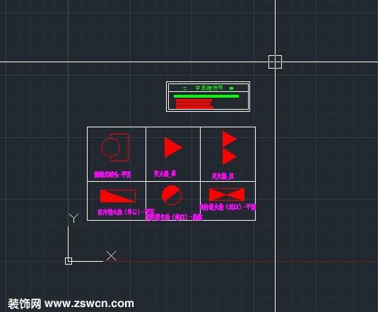 cad平面图 模块下载 - 中国装饰网 装修网 家居