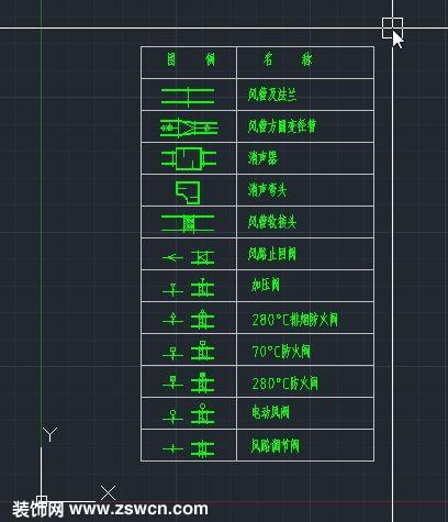 10款标志408空调电路图