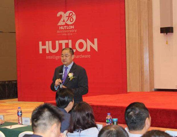 汇泰龙董事长陈鸿填发表了《汇泰龙.领跑智能时代》的演讲