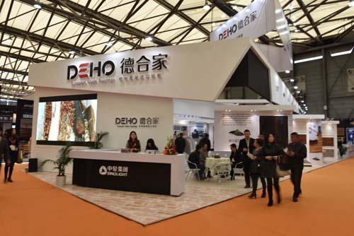 德合家率众多欧洲原装进口地板参加2016上海地材展