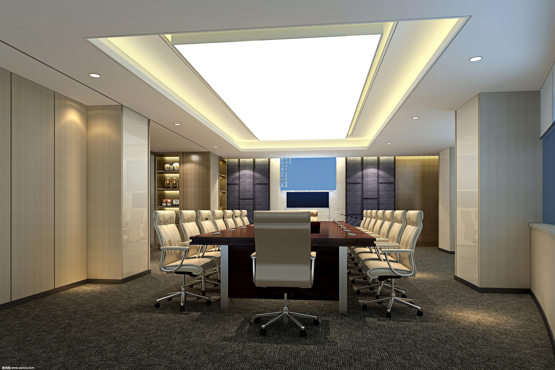 平安银行石家庄分行办公楼 办公大厅 总经理室 会议室 装修设计效果图