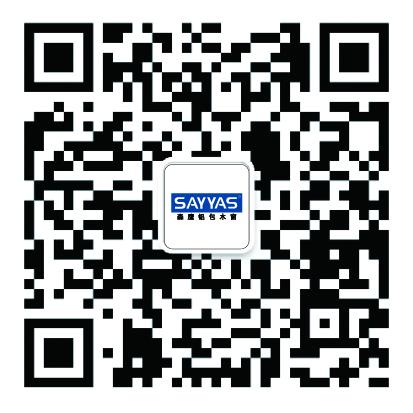 天津市建筑设计院召开被动式房屋用窗技术研讨会