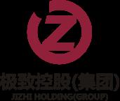 福建省极致建设工程有限公司---我们致力打造中国连锁经营装修行业第一品牌!