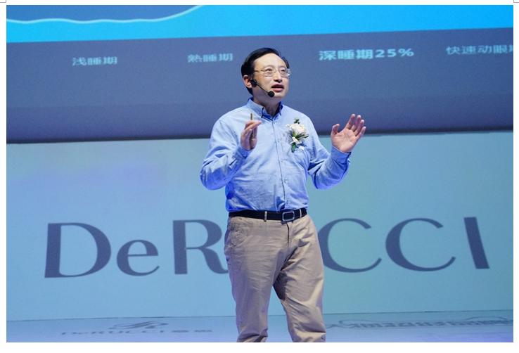 慕思总裁姚吉庆讲解T6系统