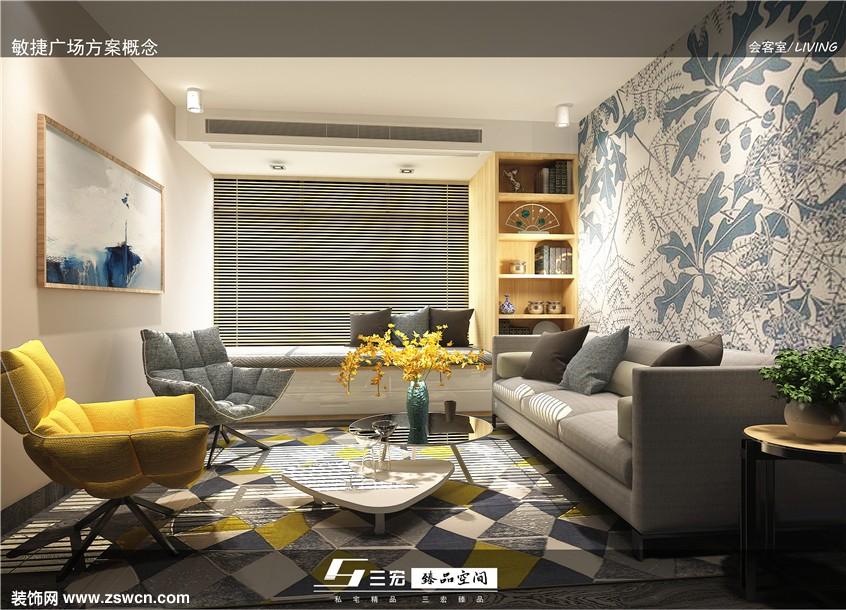 【三宏装饰】北欧设计风格-高层loft