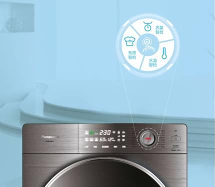 智能享受生活之美 松下罗密欧系列超薄型滚筒洗衣机全新登场