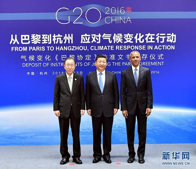 《践行G20峰会绿色发展思想,三一重工联合晨阳水漆做表率》