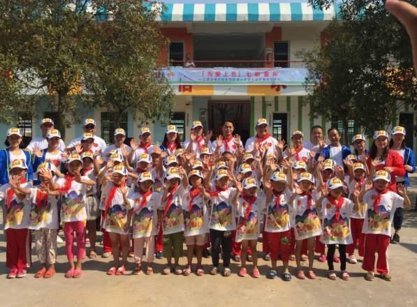 立邦「为爱上色」携手青山周平回访江西丰城前埂小学