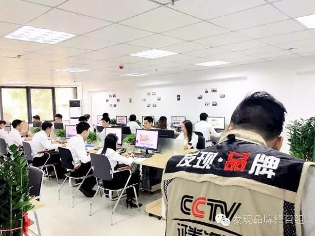 创中国品牌,装修一号网获央视发现品牌栏目牵手