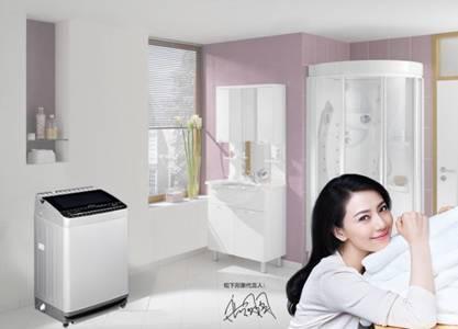 金秋十月大换洗还看松下新泡沫净波轮洗衣机