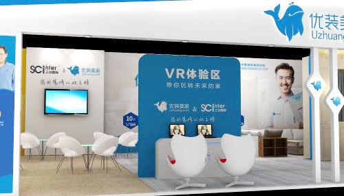 优装美家携VR虚拟样板间 登陆中国华夏家博会