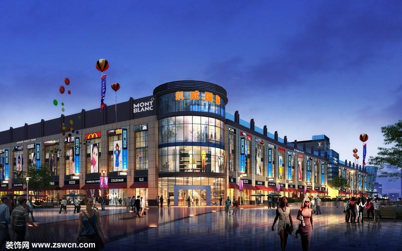 商场装修设计效果图:凯威国际 - 商业空间装修设计 图