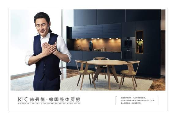 KIC赫曼德德国整体厨房参展广州设计周