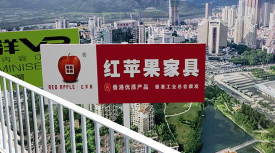 作为板式家具的霸主,红苹果家具为何迟迟不上市?