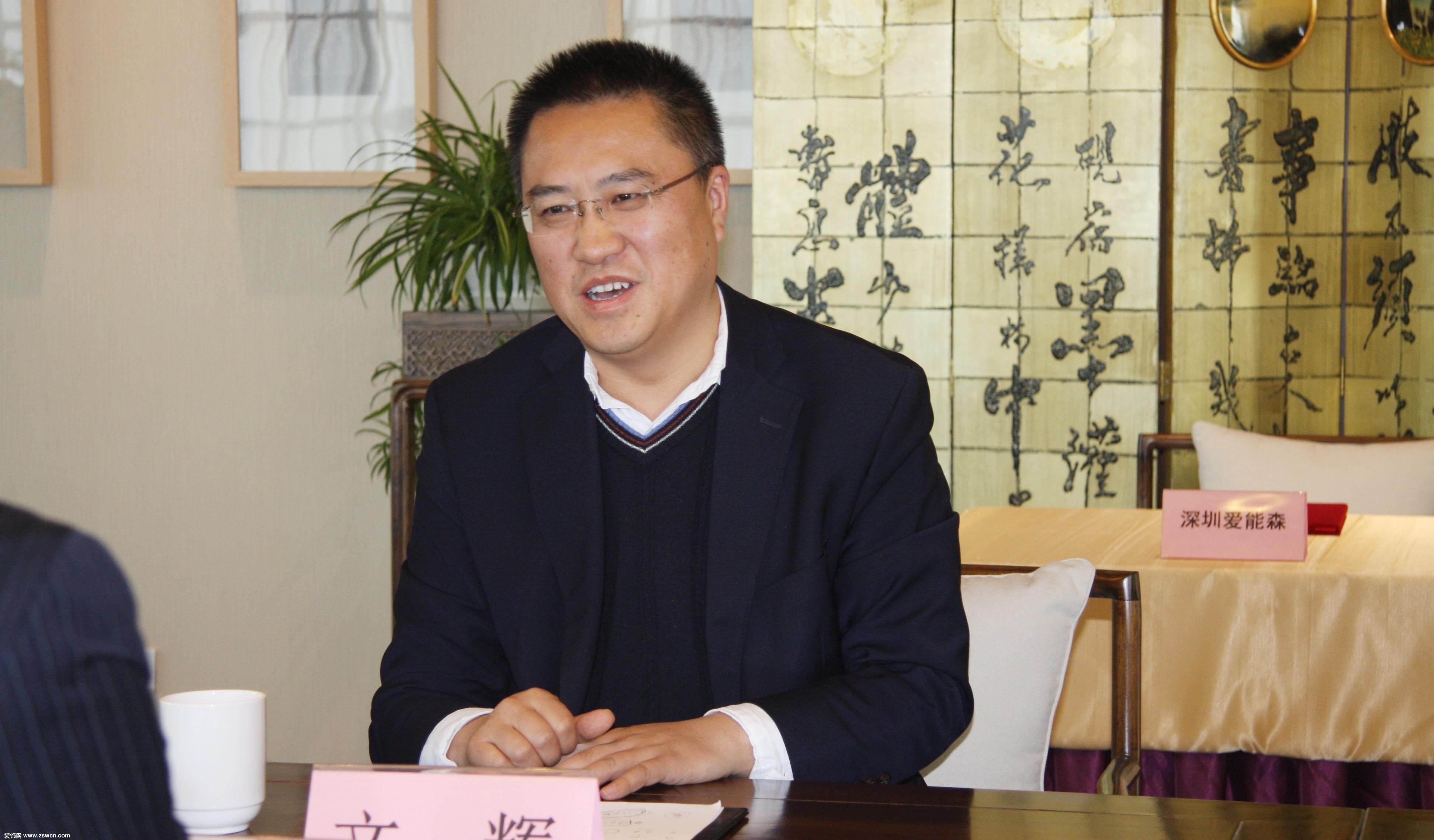 启迪清洁能源与深圳爱能森公司签署合资协议 共同打造光热发电储能系统专业服务商