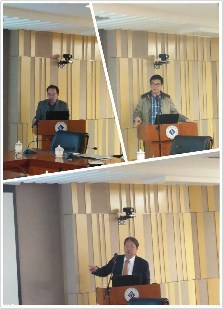 """清华阳光研究院召开""""清洁能源与应用""""主题会议"""