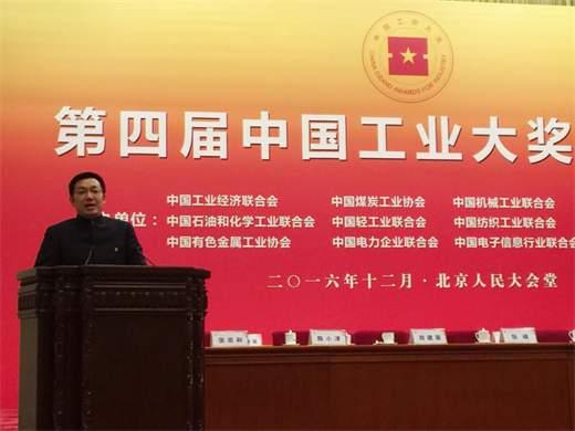 北新建材中国工业新名片