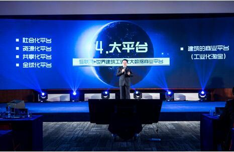 建谊集团副总裁刘立明