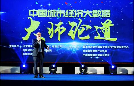 建谊集团副总裁甘靖