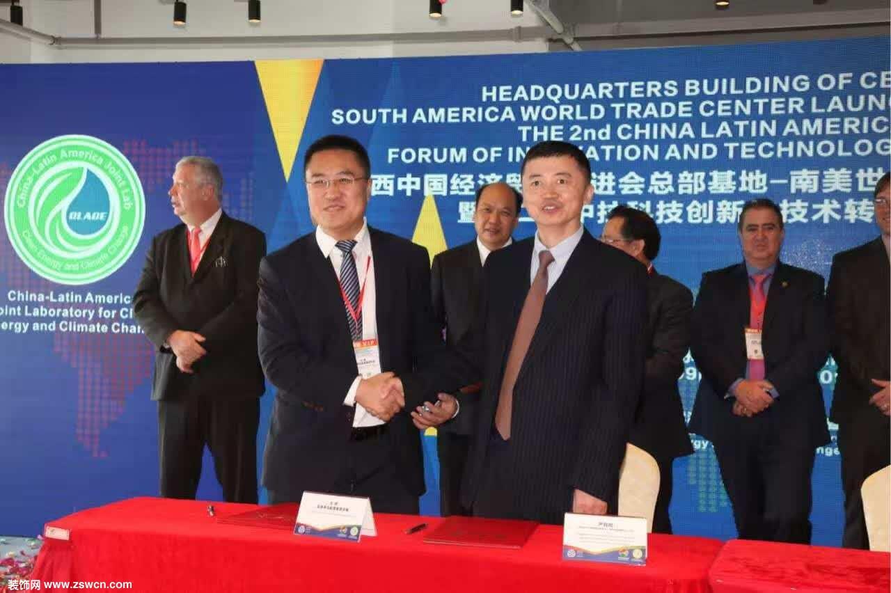 启迪清洁能源集团与清华大学深圳研究院东莞创新中心签署合作协议
