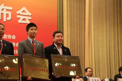 晨阳水漆与航母工程、探月工程并肩荣膺中国工业最高奖项
